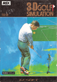 3-D Golf Simulation - High-Speed Edition
