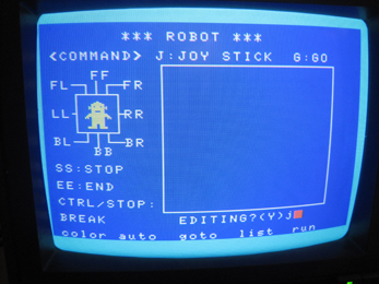 ML-ROBO MSX robot software